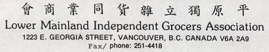 Lower Mainland Independent Grocers Association
